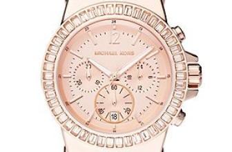 Relojes de oro rosa baratos