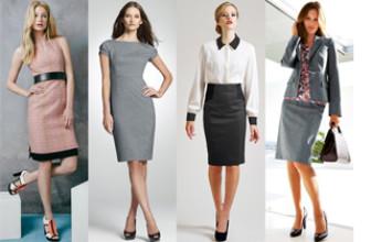 ¿Cómo vestir en el trabajo?
